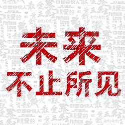QQ20151209-0.png